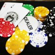 chips-390066_960_720