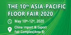 ASIA-PACIFIC FLOOR FAIR 2020