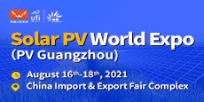 Solar PV WORLD EXPO